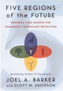 Five Regions of the Future book cover